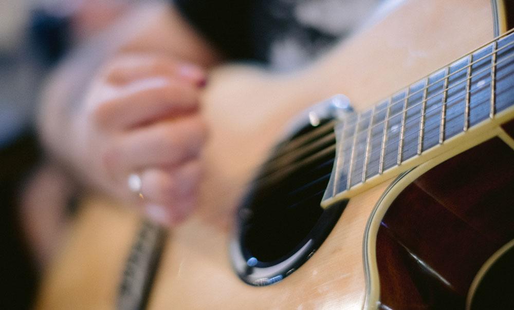 уроци китара